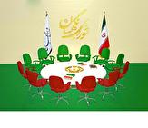 باشگاه خبرنگاران - شورای نگهبان؛ نهادی برای صیانت از قانون اساسی و حقوق ملت
