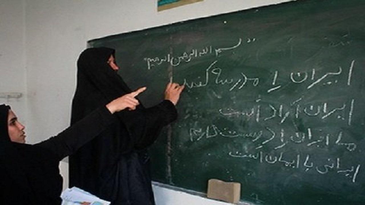 هفت هزار نوسواد در البرز آموزش دیدند
