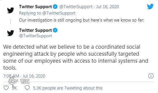 توییتر: هکرها با فریب کارکنان ما، حمله هماهنگ شدهای را به انجام رساندند