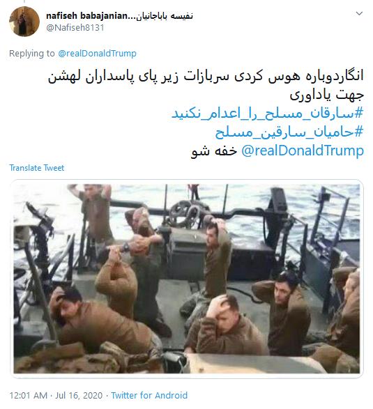 حمایت ترامپ از سه جوان ایرانی نشان میدهد قوه قضائیه راه را درست رفته است/ آقای ترامپ بهتر است به فکر جنایات درون خیابانهای آمریکا باشی!