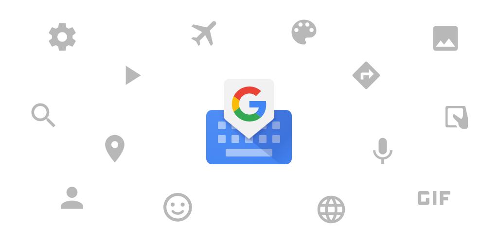 کیبورد شرکت گوگل