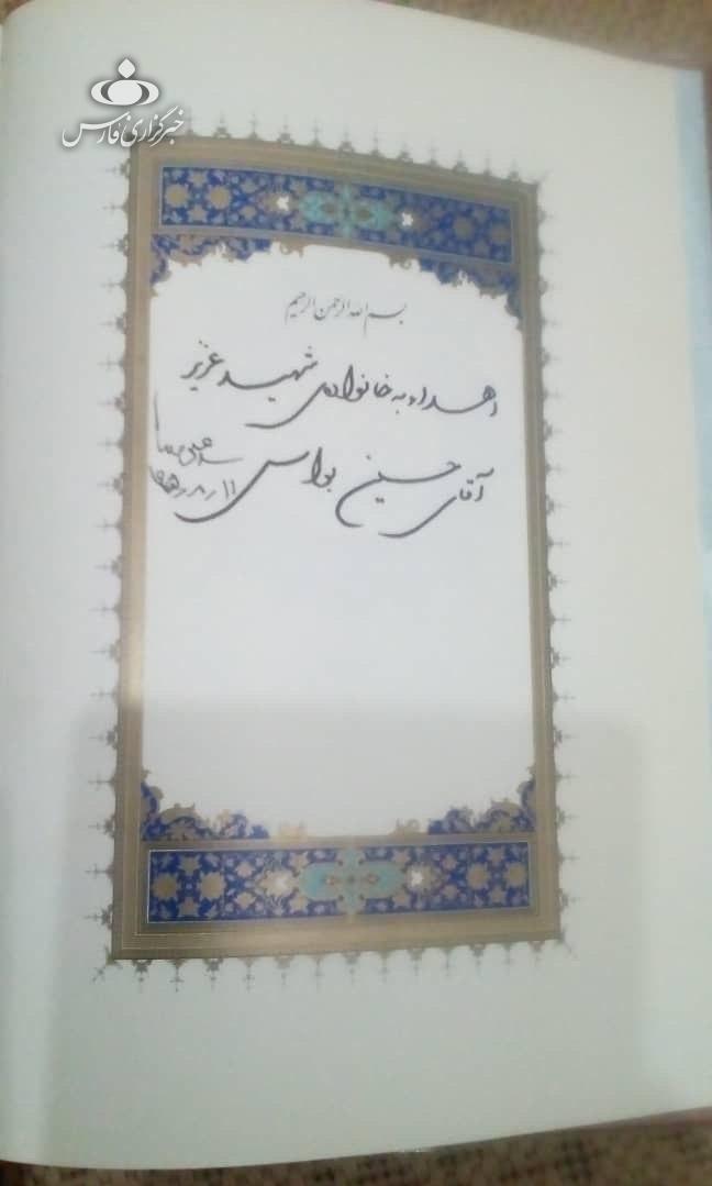 اتفاق جالبی که سر نماز «حاج قاسم» رخ داد