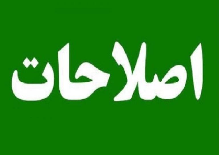 اصلاحطلبان نه روحیه انقلابی دارند و نه جهادی
