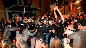 معترض صهیونیست