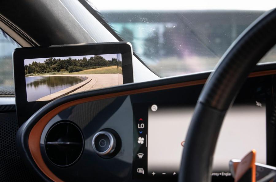صفحهنمایشهای خودروی McLaren Speedtail