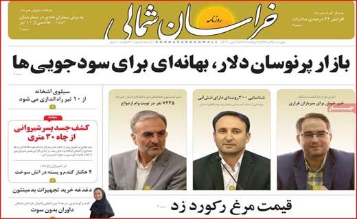 ایران و چین در نقطه تاریخی/ راهی به سوی اجاره نشینی همیشگی/دلالانی با نقابی جدید