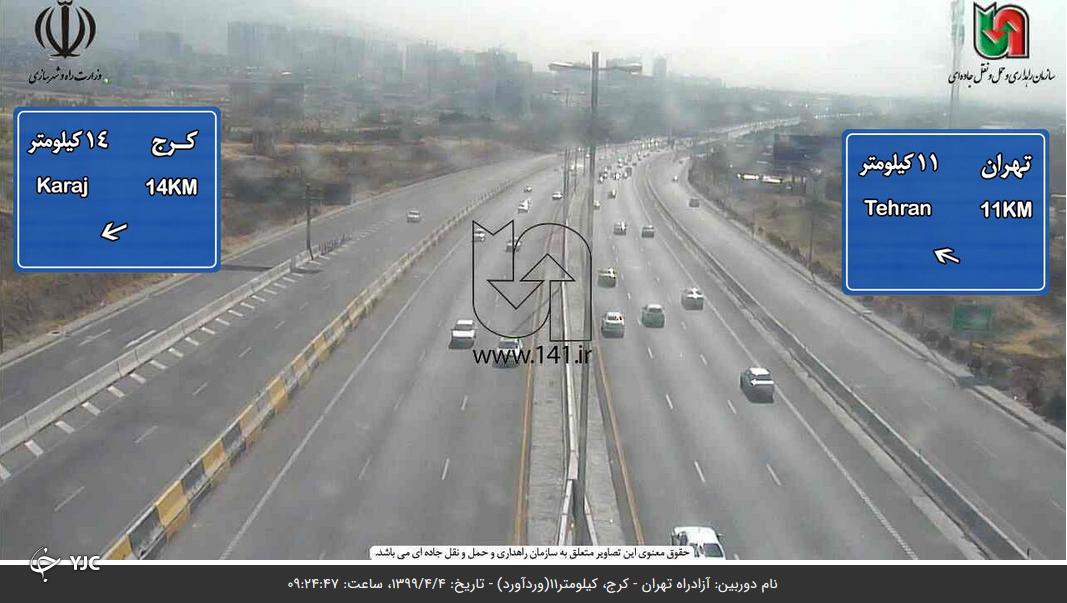 ترافیک تهران کرج