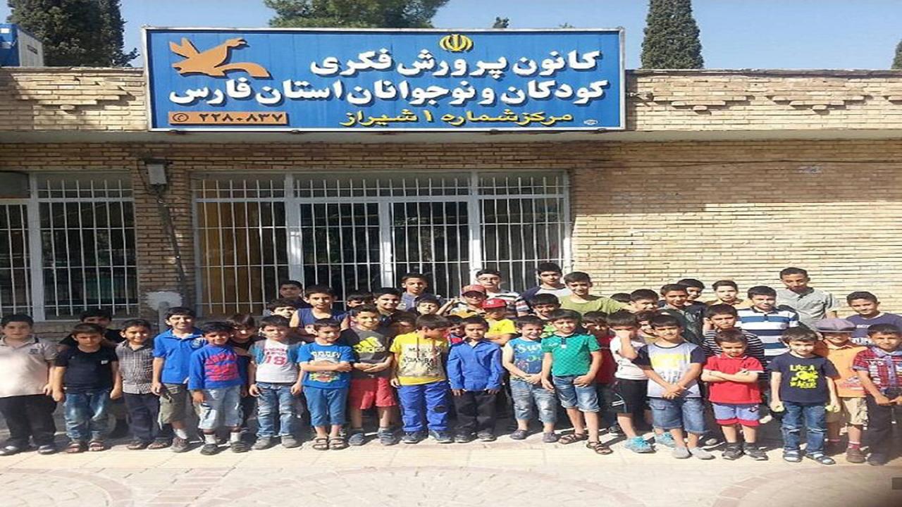 تعویق حکم تخلیه مرکز شماره یک کانون پرورش فکری شیراز
