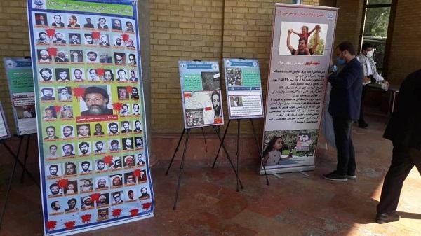 برگزاری نمایشگاه یاد یاران در بهشت زهرا