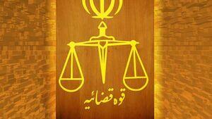 قضایی که بلا را دفع میکند