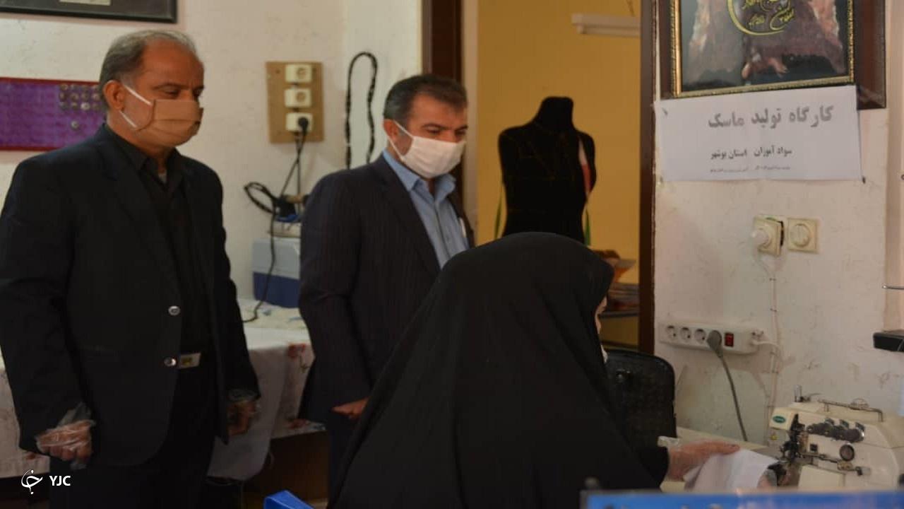 سوادآموزان بوشهری ماسک ساختند