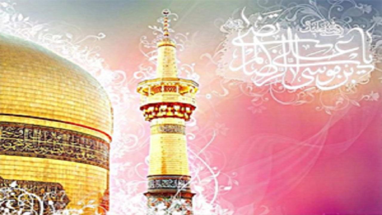 متن تبریک تولد امام رضا (ع)