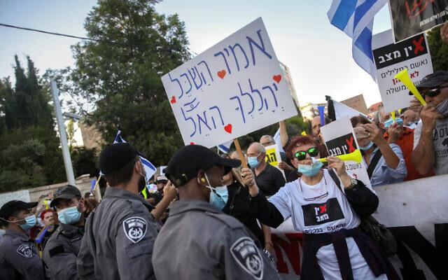 تظاهرات گسترده صهیونیستها علیه فساد بنیامین نتانیاهو 02