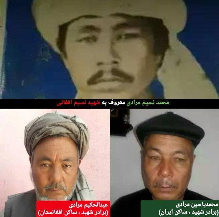 سرنخهایی از خانواده شهید افغانستانی دفاع مقدس / آیا این فرد برادر واقعی «نسیم افغانی» است؟ + عکس