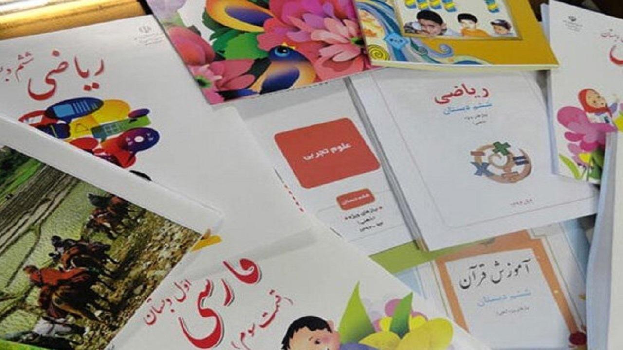 ثبت نام کتب درسی تا ۱۵ شهریور ماه ادامه دارد