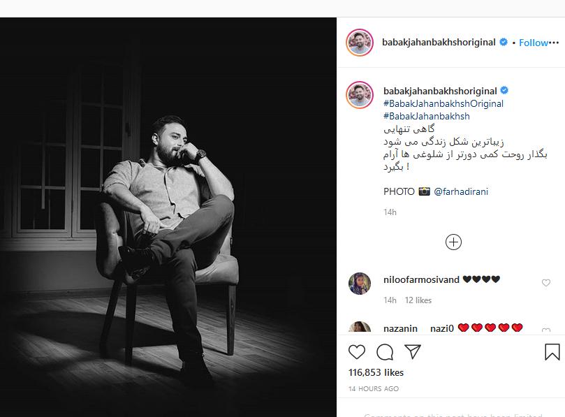 تبریک ویژه زادروز پیمان معادی توسط نوید محمدزاده؛ پیوستن عروسک گردان شخصیت جناب خان به سریال بچه محل؛ جواب کوبنده یک دختر به داور عصر جدید!