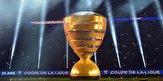 بازی فوتبال پاری سن ژرمن – المپیک لیون/ تلاش پاریسیها برای کسب سومین جام