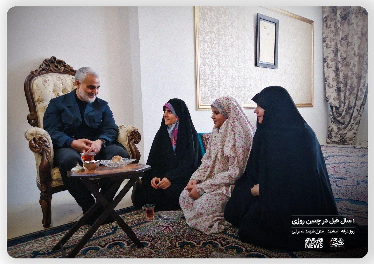 حضور حاج قاسم در منزل شهید محرابی در روز عرفه سال گذشته