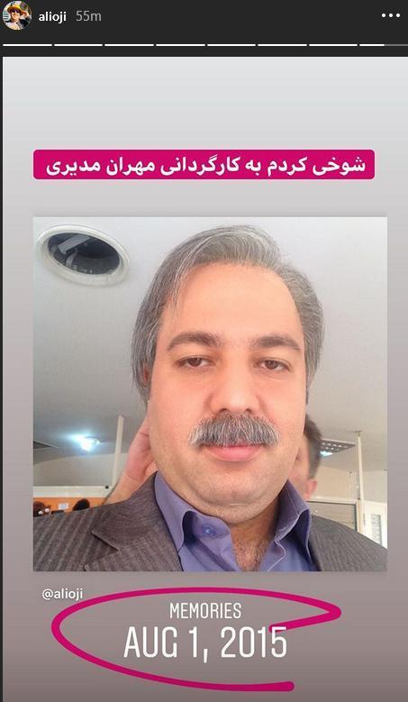 احسان خواجهامیری دوباره تست کرونا داد/ تصویری کمتر دیدهشده از سپند امیرسلیمانی و علی اوجی