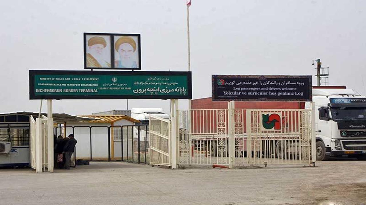 ایجاد منطقه آزاد اینچهبرون در انتظار رای مجمع تشخیص مصلحت نظام است