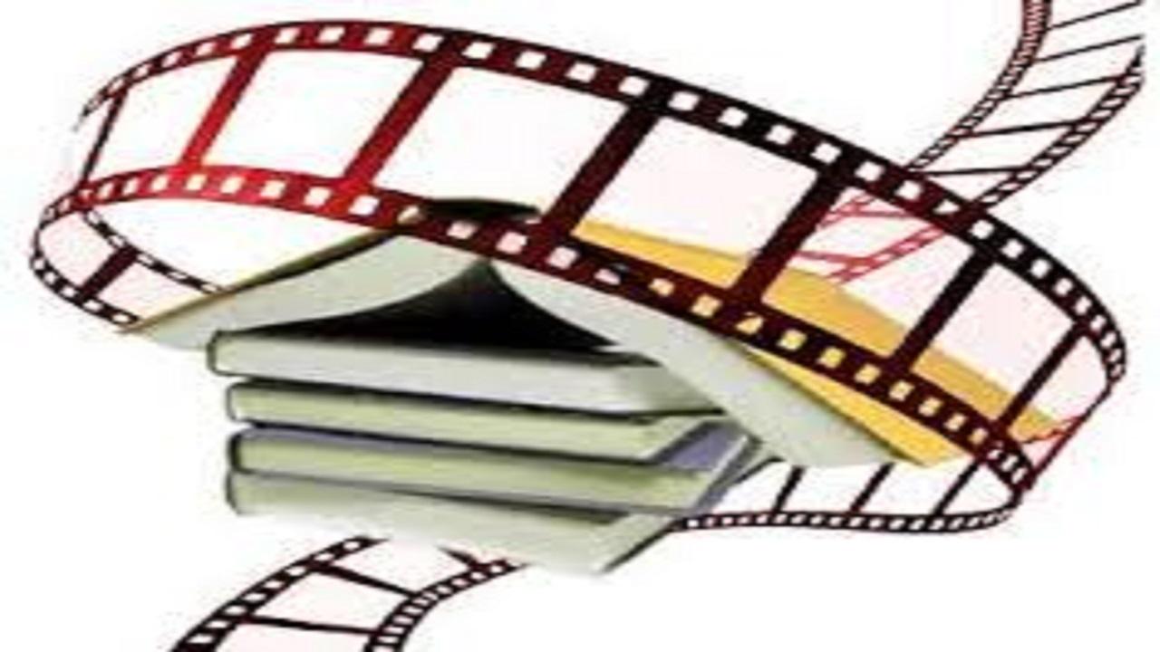 برخورد با سینماگرانی که اسامی سخیف برای فیلمهایشان انتخاب میکنند