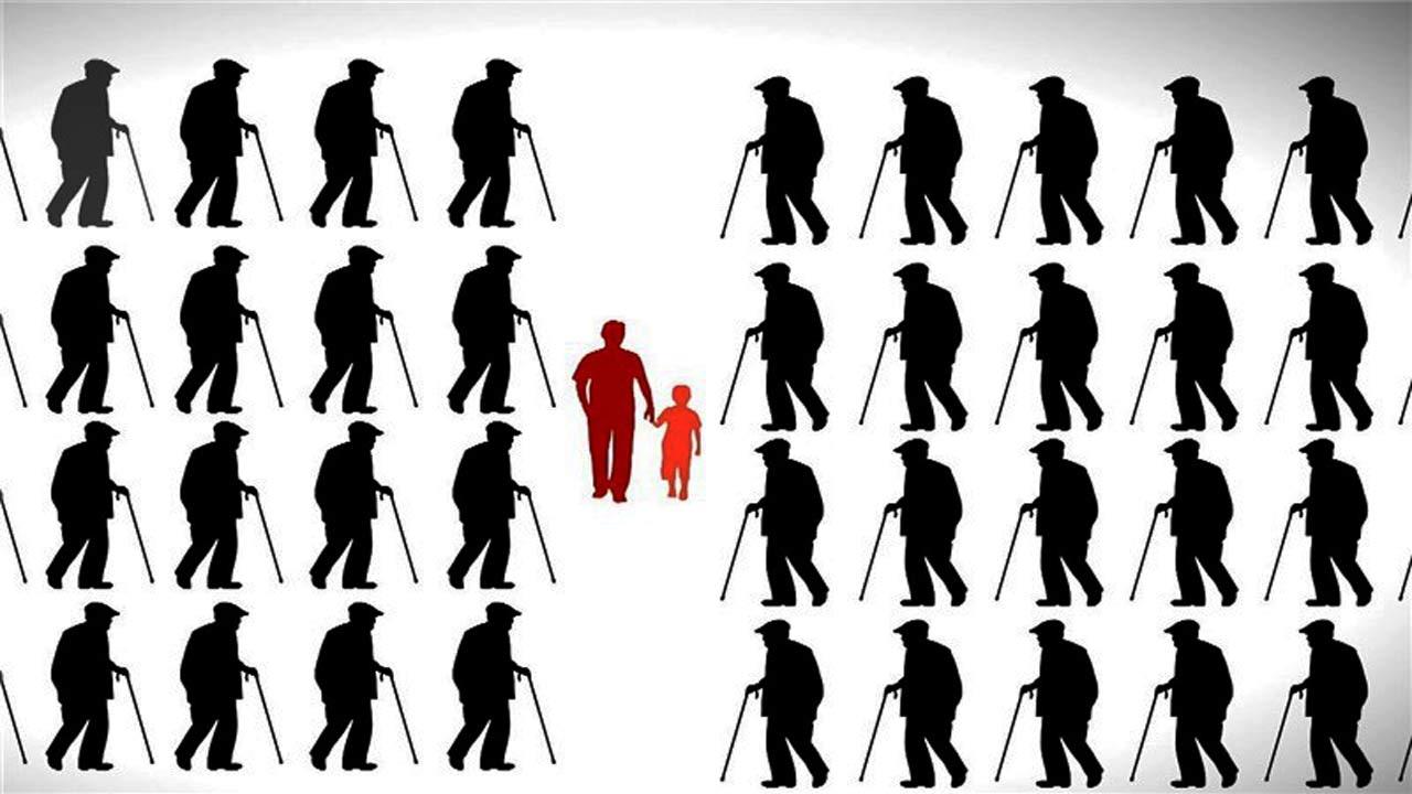کاهش جمعیت