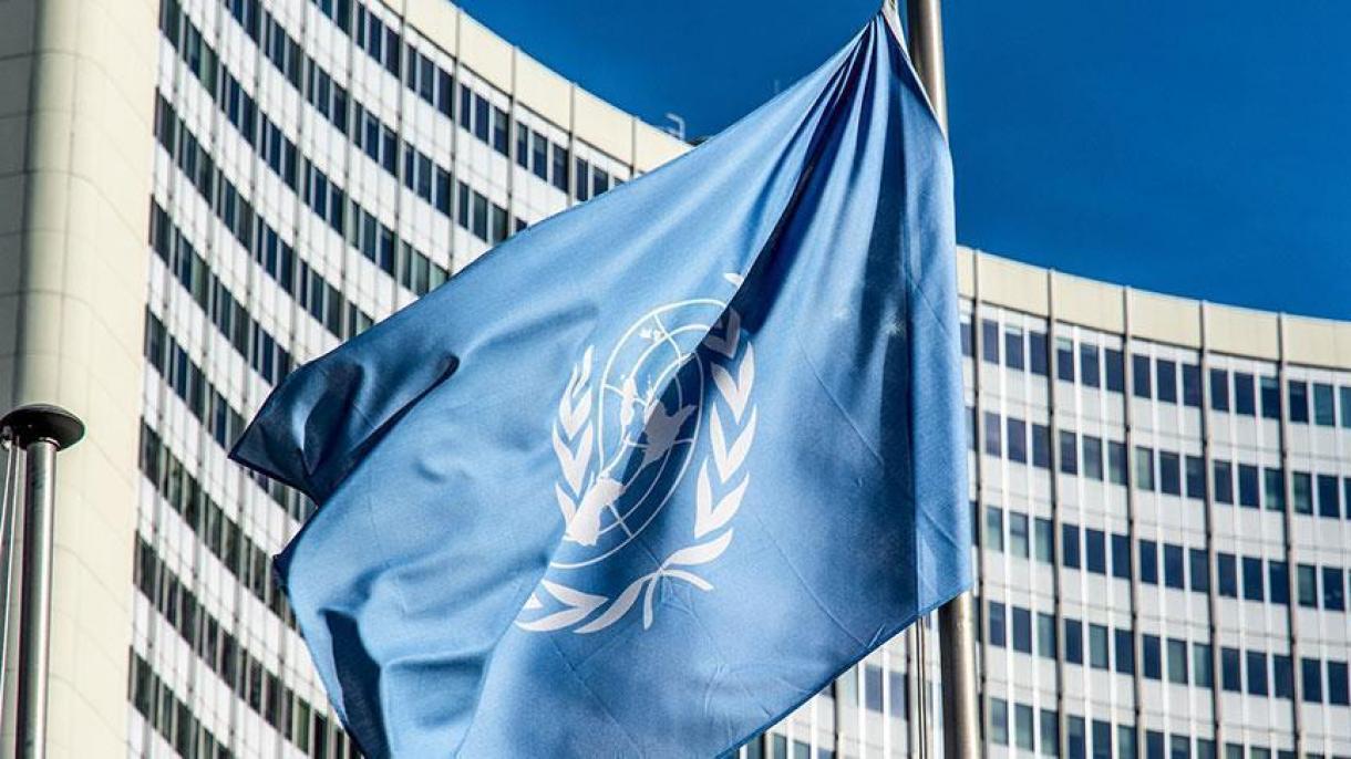 ایران ریاست شورای اجرایی برنامه اسکان بشر ملل متحد را بهدست آورد