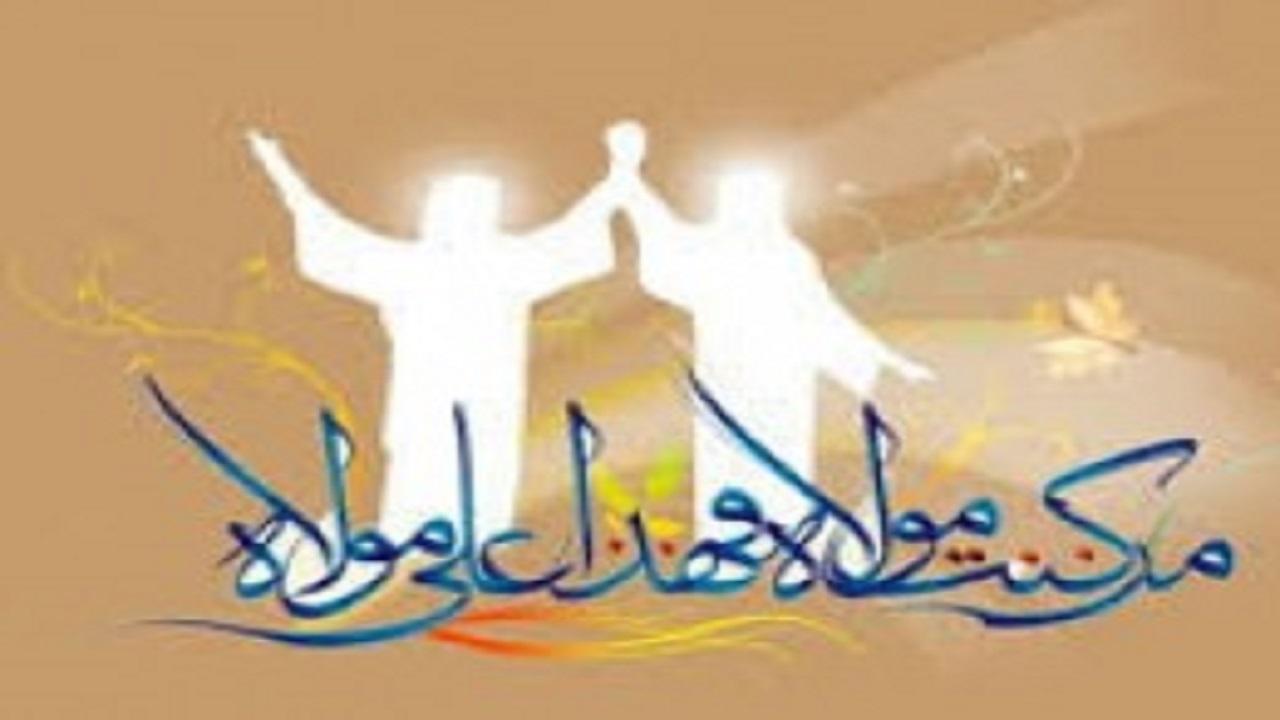 ۶۰۰ بسته فرهنگی غدیرانه در محلات مشهد توزیع شد