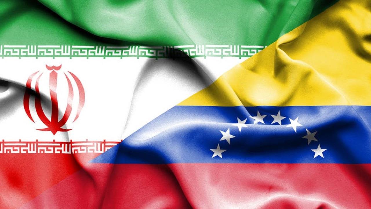 نگرانی آمریکا از افتتاح نخستین فروشگاه ایرانی در ونزوئلا