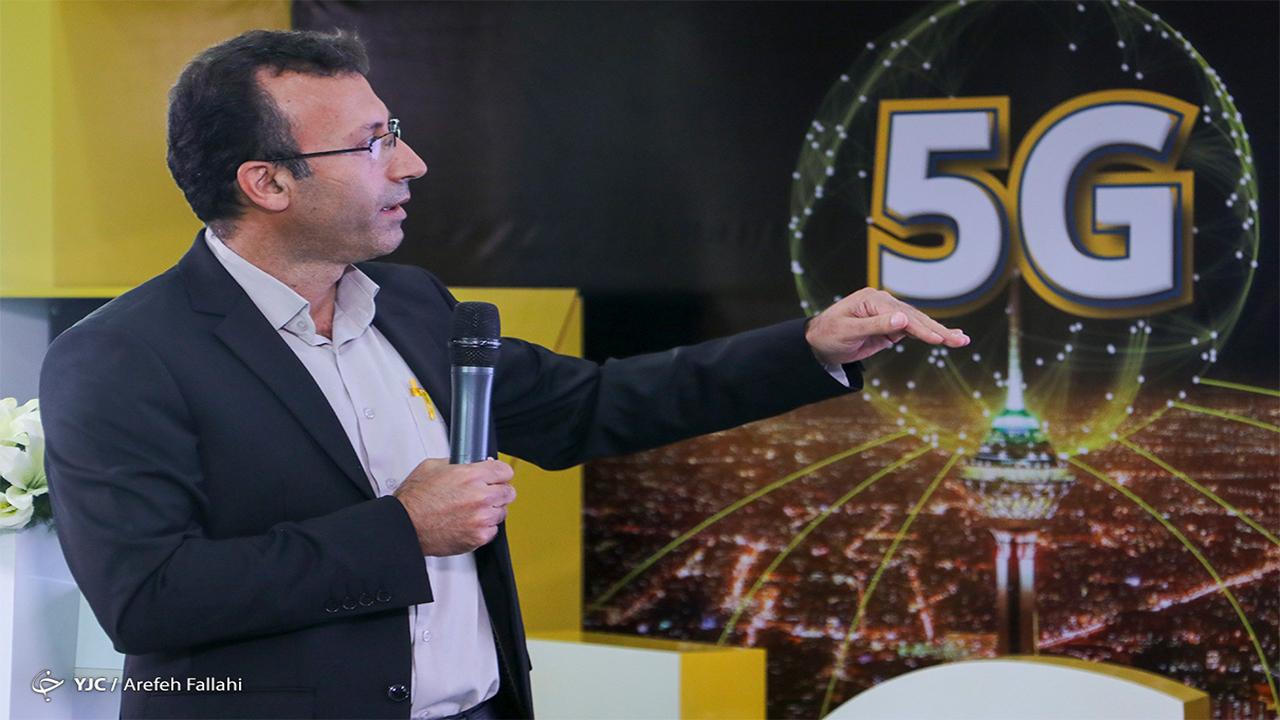 فناوری 5G چیست و چه کاربردی در زندگی ما دارد؟ + فیلم