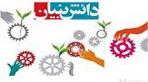 کلیات طرح حمایت از تولید دانش بنیان در کمیسیون فرهنگی تصویب شد