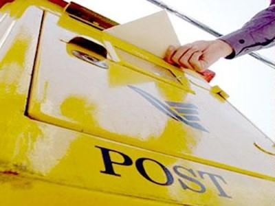 مرسولات پستی در چهارماهه اول امسال با افزایش ۸۰ درصدی مواجه بوده است/ آیا نرخ خدمات پستی برای مرسولات افزایش یافته است؟