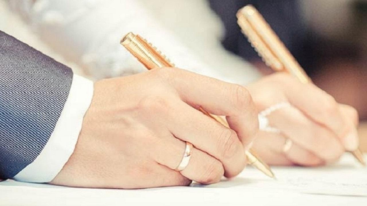 شروط ضمن عقد ازدواج چه هستند؟