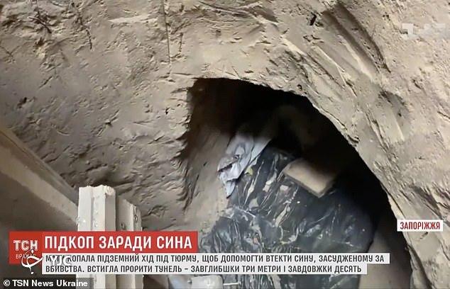 اقدام باورنکردنی زن اکراینی برای فراری دادن پسرش از زندان!