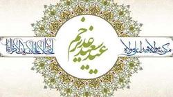 زیباترین استوریها به مناسبت عید غدیر ۹۹
