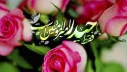 بسته عکسنوشتههای مناسبتی ویژه عید غدیرخم