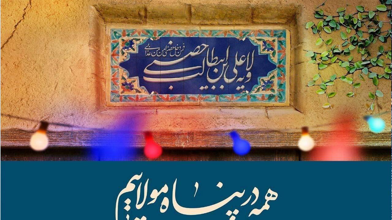 اعمال روز عید غدیر چیست؟
