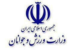 اطلاعیه وزارت ورزش و جوانان در خصوص بازداشت مدیر یکی از باشگاههای پایتخت