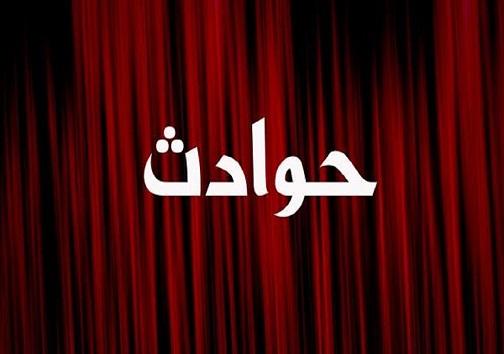 سرخط مهمترین خبرهای سه شنبه چهاردهم مرداد ۹۹ آبادان