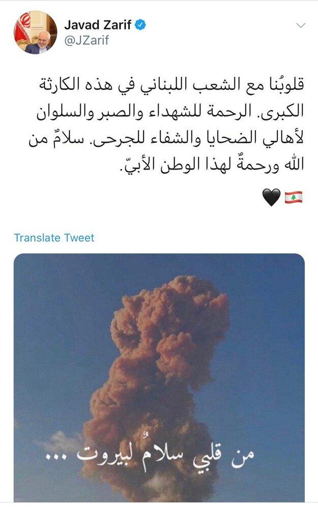 واکنش چهره مشهور سیاسی به انفجار بیروت