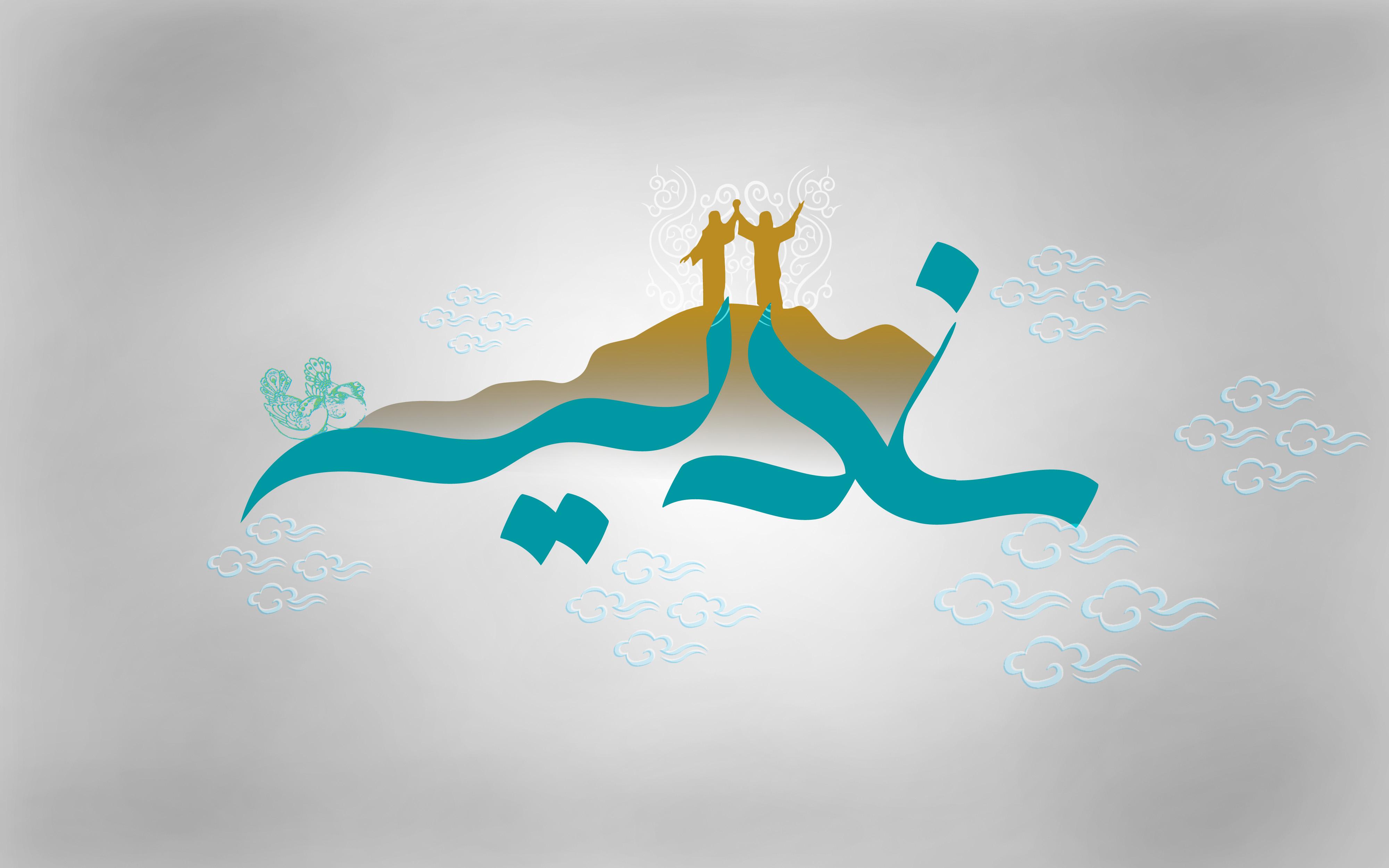 زیارت غدیریه محور وحدت امت اسلامی/زیارت غدیریه؛ مداحی امیرالمومنین از لسان امام هادی (ع)