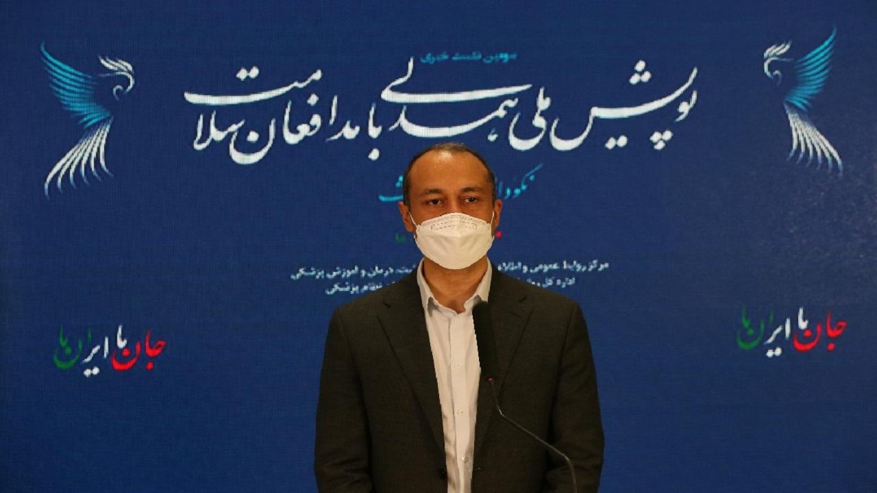 شهادت ۱۵۰ نفر از مدافعان سلامت/