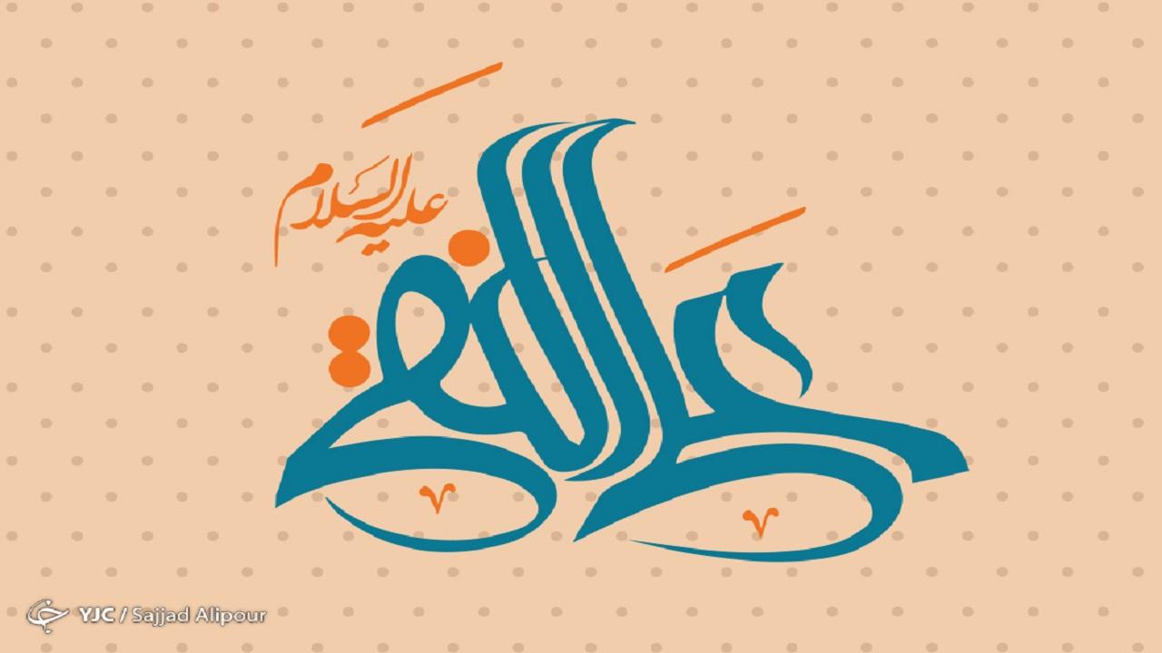 گنجینههای مقدس امام هادی (ع) برای شیعیان کدامند؟/ زیارت غدیریه؛ مدح امیرالمومنین (ع) از زبان امام دهم