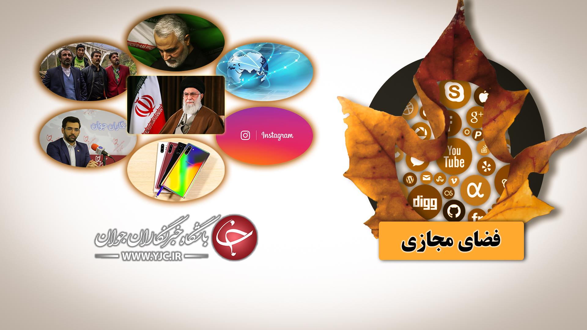 جدیدترین قیمت گوشی موبایل در بازار ایران/ عروس زخمی خاورمیانه! / واکنشهای چهرههای برجسته ایرانی به انفجار مهیب بیروت