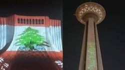 برج میلاد و آزادی به رنگ پرچم لبنان درآمدند