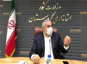 بهمن مرادنیا استاندار کردستان