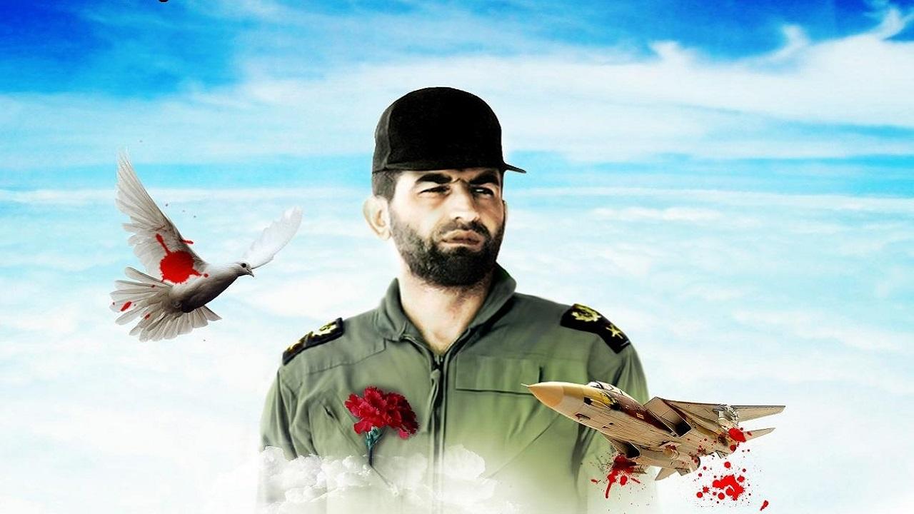 جدیدترین لوح منتشر شده از شهید بابایی