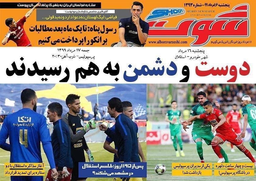 از کار سخت پرسپولیس و استقلال برای تمدید قراردادها تا نقش دلالها در لیگ برتر فوتبال ایران