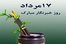 مدیرکل فرهنگ و ارشاد اسلامی سیستان وبلوچستان روز خبرنگار را تبریک گفت