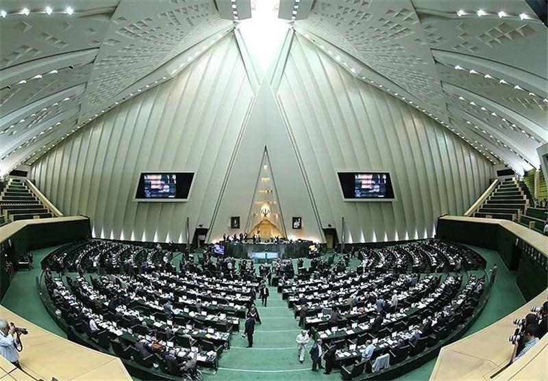 نمایندگان آذربایجان شرقی در کمیسیونهای مجلس